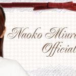 miura-naoko