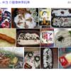 日本で話題の「仕返し弁当」に外国人が驚愕!
