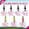 ダイソーの100円ワインが素敵過ぎると話題に!